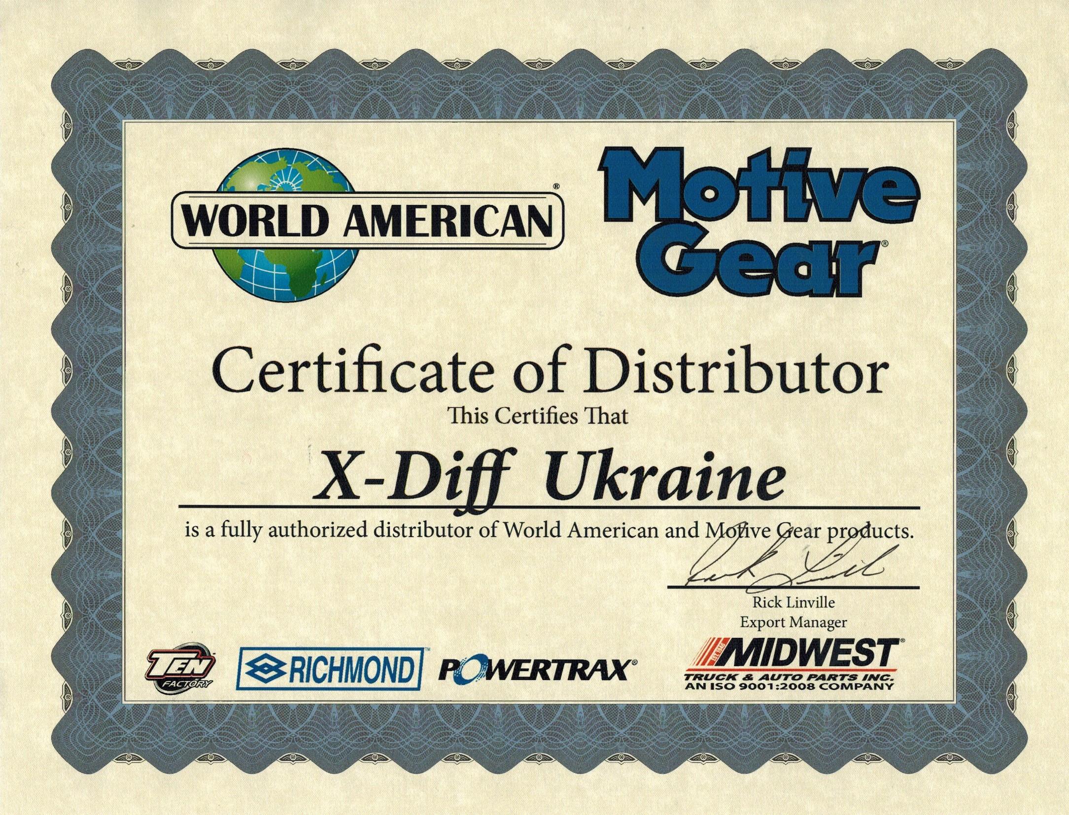 Motive Gear Ukraine дифференциальные запчасти